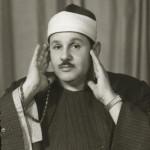 الشيخ محمود علي البنا
