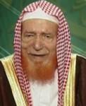 عبد القادر شيبة الحمد