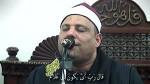 السيد عبد الكريم الغيطانى