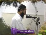 محمد سعيد الخياط
