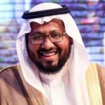 خالد عبد الكافى