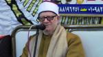 محمد الإمام حسين