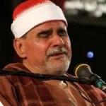 الحافظ علي حسن داود العامري