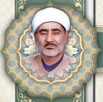 الحافظ ياسين طه العزاوي
