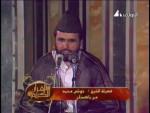 خوشي محمد