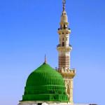 مصاحف الحرم النبوى