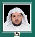 أحمد الحذيفى