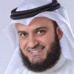 مشاري بن راشد العفاسي