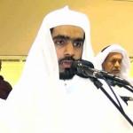 عبد الرحمن الماجد
